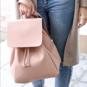 Zara Blush Backpack